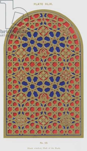 Blank window, Hall of the Bark (colour litho)