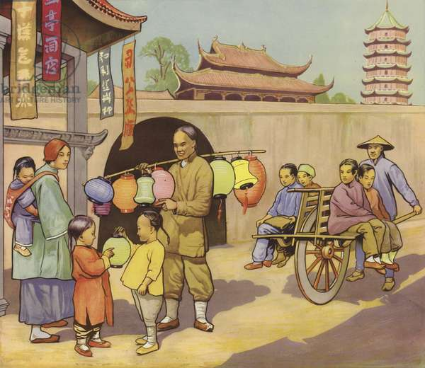 Street in China (colour litho)