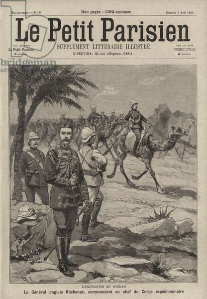 General Herbert Kitchener, commander of the British expedition to reconquer the Sudan, 1896 (engraving)