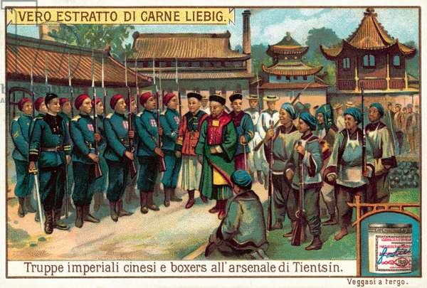 Chinese imperial troops and Boxers at the arsenal of Tientsin (chromolitho)