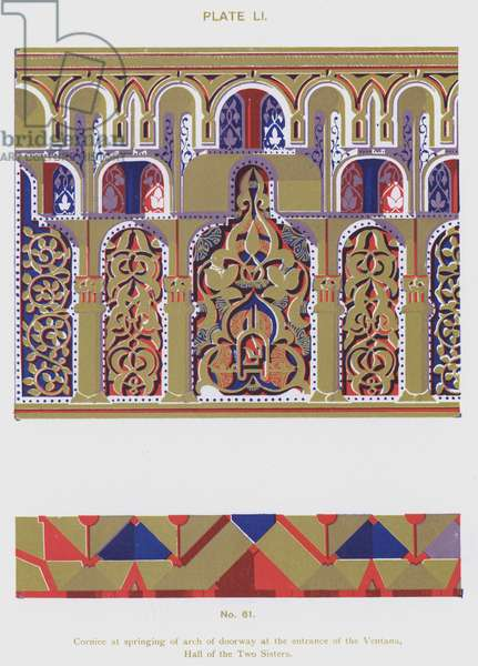 Cornice at springing of arch of doorway at the entrance of the Ventana, Hall of the Two Sisters (colour litho)