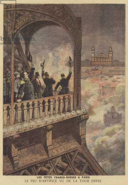 Celebrations in Paris commemorating the Franco-Russian alliance (colour litho)