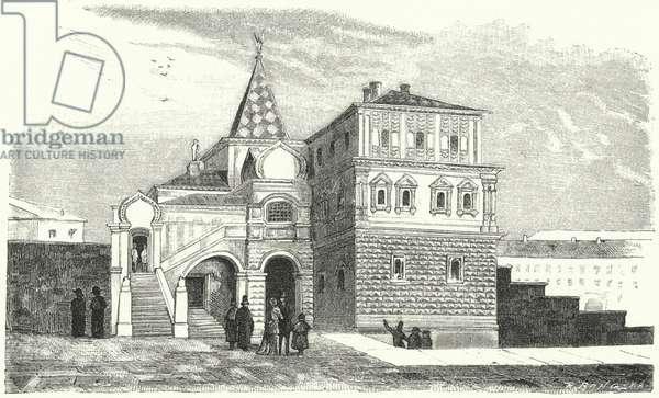 Headquarters of the Romanovs in Moscow, 17th Century (engraving)