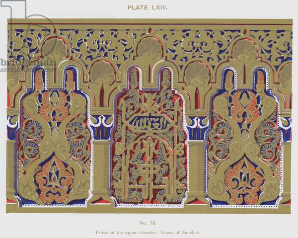 Frieze in the upper chamber, House of Sanchez (colour litho)