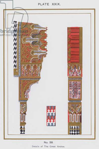 Details of The Great Arches (colour litho)