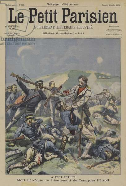 Heroic death of Cossack Lieutenant Petrov at the Siege of Port Arthur, Russo-Japanese War (colour litho)