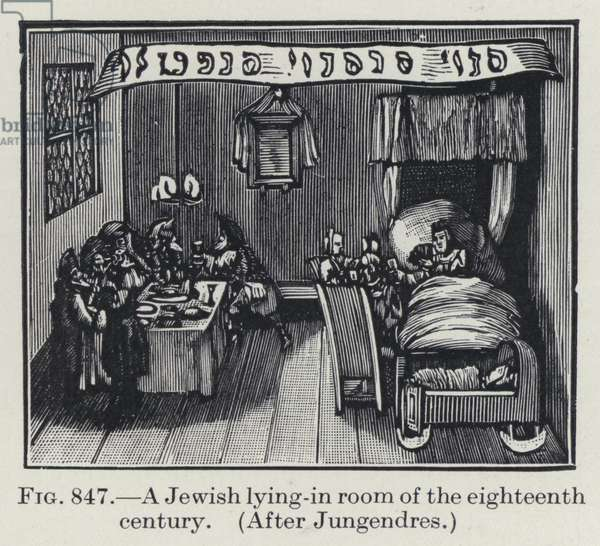 A Jewish lying-in room of the eighteenth century (litho)