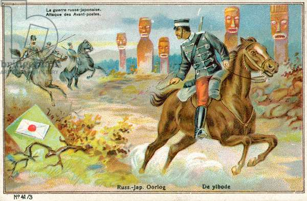 Attack on an outpost, Russo-Japanese War, 1904-1905 (chromolitho)