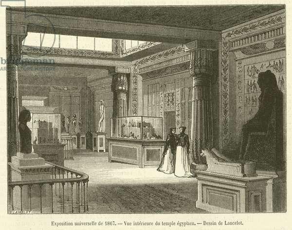 Exposition universelle de 1867, Vue interieure du temple egyptien (engraving)