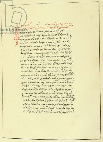 First folio of the Iliad of Homer (colour litho)