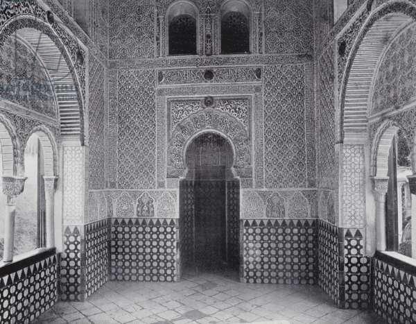 The Mihrab, Alhambra (b/w photo)