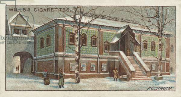 House of Mikhail Romanov, Kostroma (chromolitho)