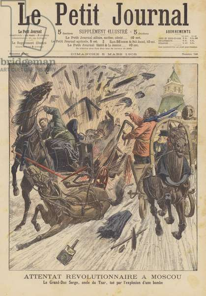 Revolutionary bomb attack in Moscow (colour litho)