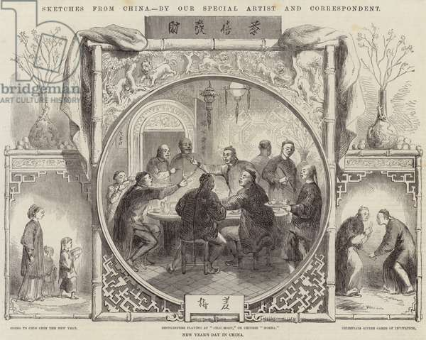 New Year's Day in China (engraving)