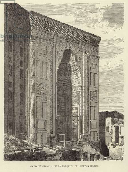 Entrance to the mosque of Sultan Hassan (engraving)
