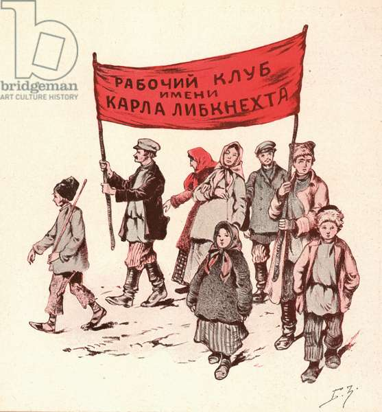 Peasants demonstrating in rural Soviet Russia (colour litho)