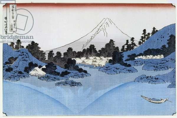 Mount Fuji Reflected in Lake Misaica, from the series '36 Views of Mount Fuji' ('Fugaku sanjurokker') (woodblock print)