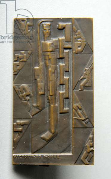 Plaquette with Sporting Figures (bronze)