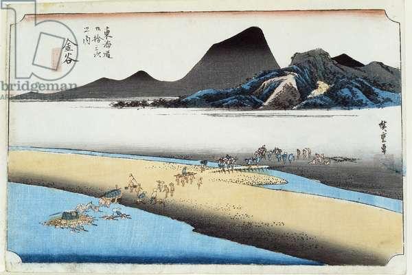 Kamaya, Oigawa Embo, Further Bank of the Oi River, No.25 from the series '53 Stations of the Tokaido Raod' (woodblock print)