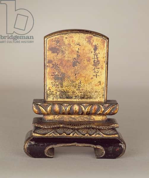 Ancestor tablet