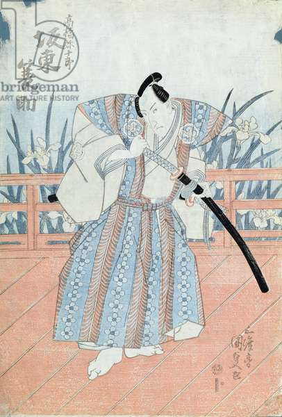 The Actor Bando Tokuke as Takahastu Yajuro, a Samurai (woodblock print)