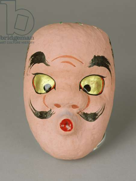 Mask of an old man trying to whistle, Japanese