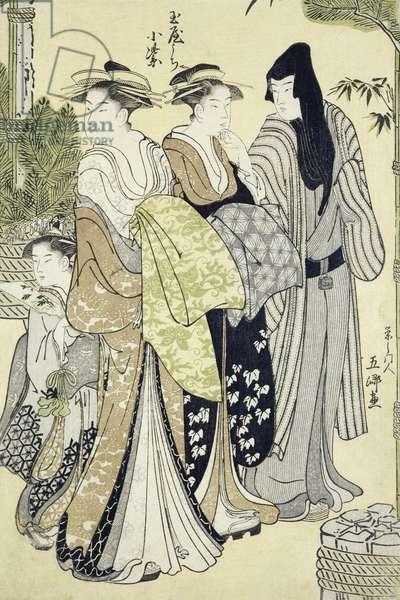 Komurasaki of Tama-Ya, New Year's Day (woodblock print)