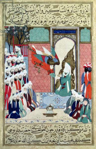 The archangel revealed to the prophet Muhammad from the 8th surah of the 'Quran', page of the 'Siyar-i-Nabi', 1594-5, Turkey, (literary text), (gouache and gold on paper)