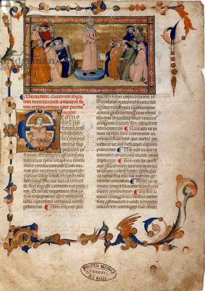 "Page taken from the manuscript """" La Rhetorica a Herennius"""" (Rhetorica ad Herennium) attributed to Marcus Tullius Ciceron (106-43 BC) (Ms. Lat.143) Venice, Biblioteca Marciana"