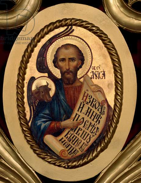Saint Luke the Evangelist Oval painting on anonymous dorus background of the Russian school. Rome, Russicum (Russian College)