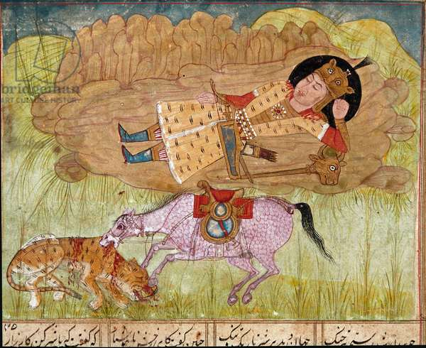 Rostam asleep, near his horse and a slaughtered leopard, from a manuscript of the Shahnameh, by Firdawsi (gouache on paper)