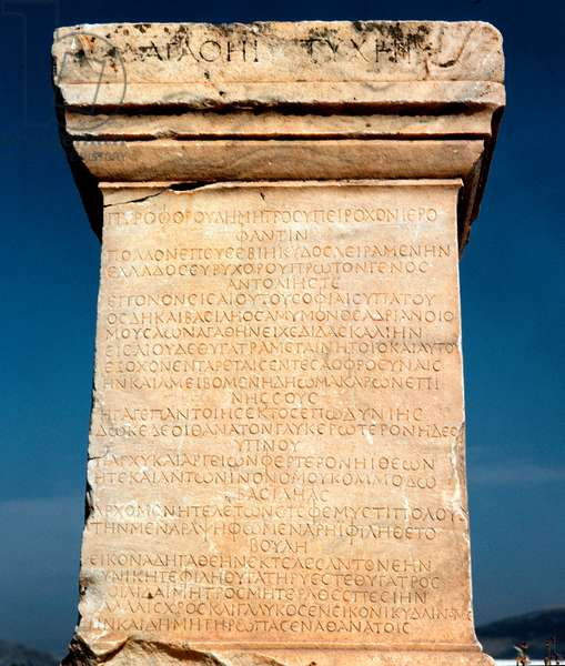 Ancient Greece: plaque located in the Telesterion, hall where the cult of the Mysteres in Eleusis was famous, Greece
