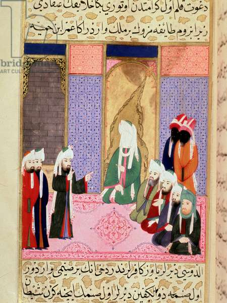 """The prophete Muhammad, with his face covered, probably in conversation with his companion Omar or Omar I nicknamed Al-Farouq (Al Farouq or Faruq) Miniature taken from """""""" Siyer-i Nebi"""""""" (Siyer i Nebi) epic poem recounting the life of the prophete Muhammad written by Mustafa, son of Yusuf of Erzurum under of Murad III (1574-1595). Miniature of Lutfi Abdullah (d. 1607) 16th century Istanbul, Topkapi Sarayi Museum"""