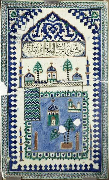 Oriental arts: ceramic tiles decorate buildings with the crescent moon, emblem of Islam. 19th century Paris, Louvre Museum