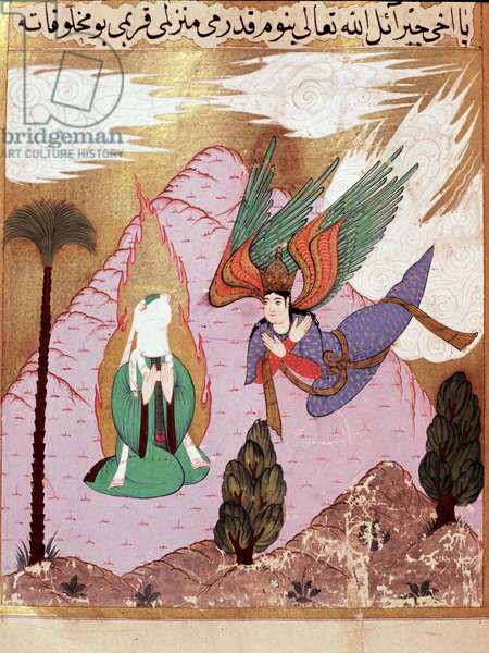 The first verse (Surah) of the Quran is revealed to the Prophet Muhammad by the Archangel Gabriel on Mount Hira, completed 1595 (gouache on paper)