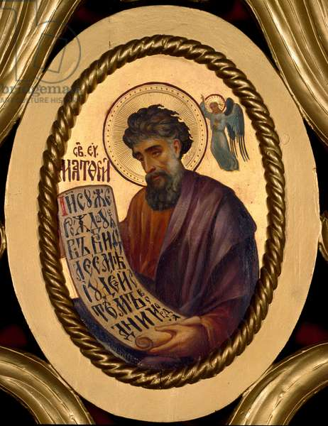 Saint Matthew the Evangelist Oval painting on anonymous dorus background of the Russian school. Rome, Russicum (Russian College)