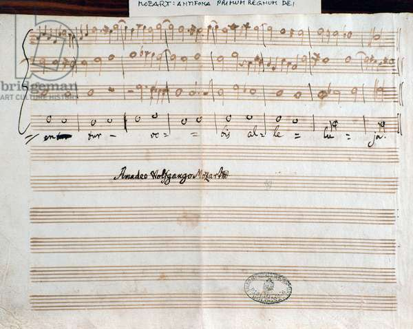 Page with the composer's signature of Querite primum regnum Dei  by Mozart to obtain the title of Accademico filarmonico (1770)