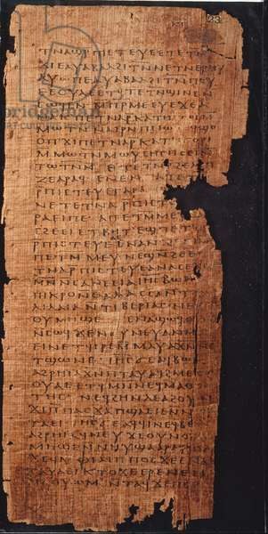 Page from the Gospel of St. John (papyrus)