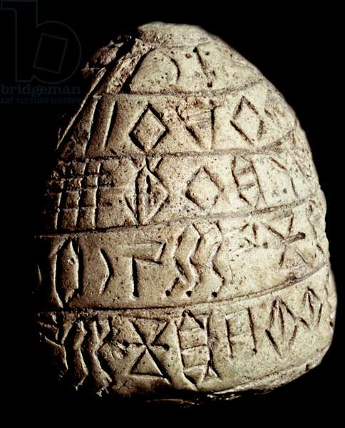 Clay fragmentary cone; Linear elamite inscription; 3rd millennium BC