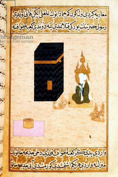 """Islam: """""""" Representation of the Prophete Muhammad (Mohammed or Muhammad) (570-632) (face covered) praying to the Kaaba in Mecca"""""""""""" Miniature taken from """""""" Siyer-i Nebi"""""""" (Siyer i Nebi) epic poem about the life of the Prophete Muhammad written by Mustafa, son of Yusuf of Erzurum under the regne of Murad III (1574-1595). 1595. Miniature of Lutfi Abdullah (d. 1607) 16th century Istanbul, Topkapi Sarayi Museum"""