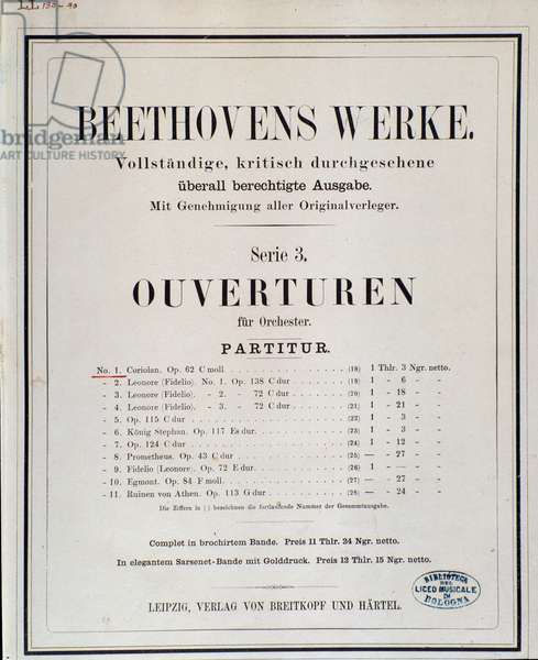 Page of the sheet music for the opening of Coriolanus Oveture, Op. 62, by Ludwig van Beethoven