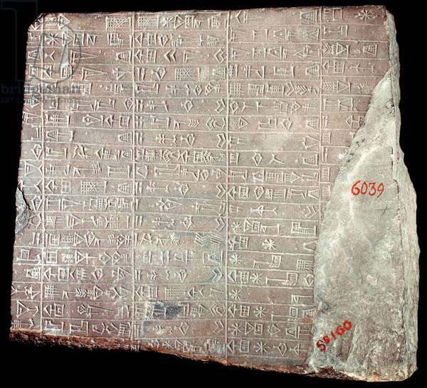 Mesopotamia: limestone stele with inscriptions in Akkadian commemorating the works carried out in honor of the god Inshushinak and the gifts given to him; Iran, Susa, 2100 BC