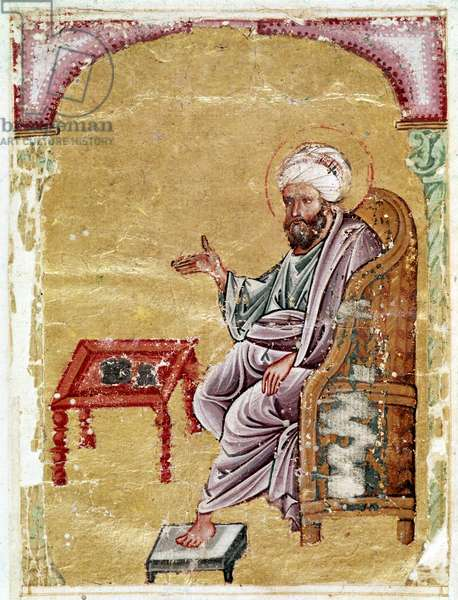 Ms.Ahmed III.2127 f.1v, Dioscorides, folio from an Arabic manuscript of De Materica Medica by Dioscorides, 1229 (opaque w/c & gold on paper)