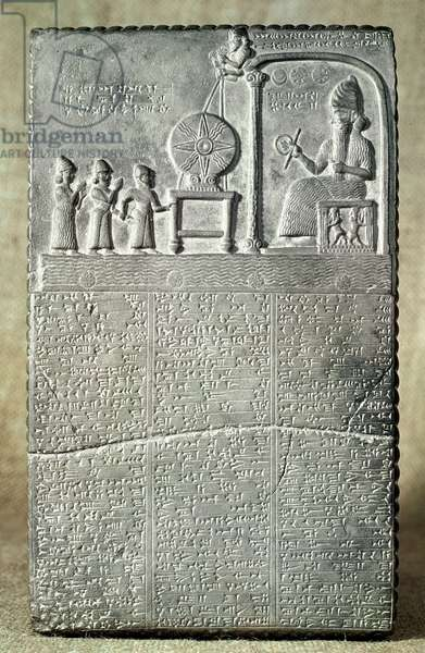 Mesopotamian Art: tablet dedicated to Shamash, the Sun God, symbolized by the central disc, From Sippar in southern Iraq, 9th century BC - The British Museum - Shamash, the Sun-God of the Babylonian civilization - Stone tablet (H.29x18 cm), From Sippar, Southern Iraq, early 9th cent BC - British Museum, London, UK