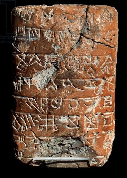 Inscriptions in Linear Elamite; Undeciphered writing. Clay tablet, Akkad period (2325-2160 BC)