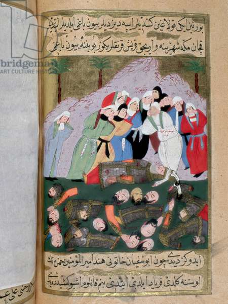 Hind, wife of Abu Sufyan ibn Harb, enemy of Muhammad, and other Qraichite women prepare to maim the bodies of Muslims who died in the battle of Uhud (Ohod) and devour the liver of Hanza, uncle of the Prophete Muhammad (Muhammet, Mohammed or Muhammad) (570-632) Miniature of a Turkish manuscript written by Erzeni, illustrated by Seyyid Suleiman Pasha recounting the life of Muhammad 18th century. Istanbul, Turkish-Islamic Art Museum