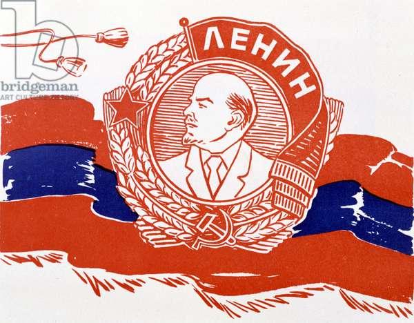 Portrait of Lenin in Medallion
