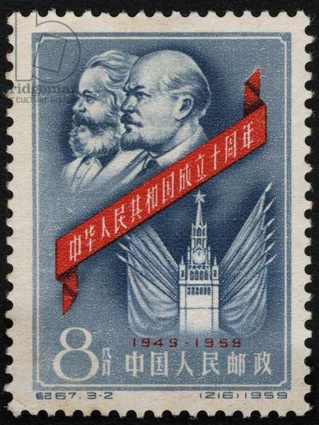 10th anniversary celebration of the People's Republic of China, with portraits of Karl Marx and Lenine. Stamp, China Post, 1959.