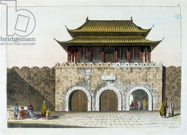 Gate of the Imperial Palace of Beijing (the Forbidden City) - from