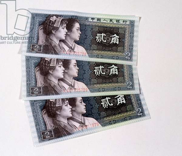 Chinese banknotes, late 20th century